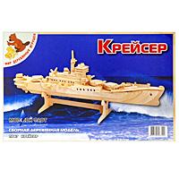 Сборная деревянная модель КрейсерП047Сборная деревянная модель Крейсер позволит Вам и Вашему ребенку собрать объемную деревянную конструкцию в виде боевого крейсера. Модель для сборки развивает мелкую моторику, ителлектуальные способности, воображение и конструктивное мышление, тренирует терпение и усидчивость.