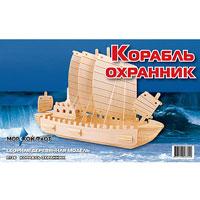 Сборная деревянная модель Корабль-ОхранникП126Сборная деревянная модель Корабль-Охранник позволит Вам и Вашему ребенку собрать объемную деревянную конструкцию в виде корабля-охранника. Модель для сборки развивает мелкую моторику, ителлектуальные способности, воображение и конструктивное мышление, тренирует терпение и усидчивость.