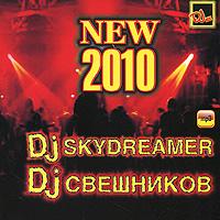 DJ Skydreamer, DJ Свешников. New 2010 (mp3) MP3 CD