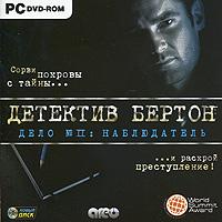 Zakazat.ru Детектив Бертон: Дело № 2. Наблюдатель