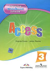 "Access 3: Pre-Intermediate Издательство ""Просвещение"" / Express Publishing"