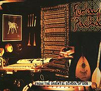 Fedayi Pacha. From The Oriental School Of Dub