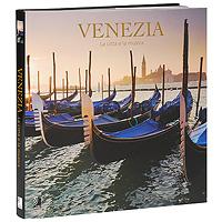 Издание оформлено в виде книги, содержит 138 страниц с редкими фотографиями и дополнительной информацией на английском языке.