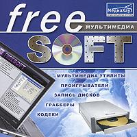 FreeSOFT. МультимедиаСборник Мультимедиа из серии FreeSOFT включает последние версии наиболее популярных и получивших хорошие отзывы пользователей бесплатных приложений, которые по своим возможностям зачастую не уступают коммерческим аналогам. Электронный сборник FreeSOFT. Мультимедиа содержит 140 программ в следующих категориях: Грабберы. Конвертирование CD и DVD-файлов в различные форматы, копирование аудио- и DVD-файлов, поддержка форматов WMA, MP3, OGG, VQF, FLAC, APE, WAV, редактирование тегов. Запись дисков: запись любых CD/DVD-дисков с поддержкой приводов и дисков: CD-R/RW, DVD+/-R, DVD+/-RW, DVD-RAM, Double/Dual Layer DVD, Blu-ray (BD-R и BD-RE); приводов IDE, SATA, SCSI, USB, Firewire; создание и прожиг ISO-файлобразов, исправление CD с ошибками и царапинами. Кодеки. Последние версии ffdshow, AC3Filter, CoreAAC DirectShow filter, Ogg DirectShow filter, CoreVorbis, Matroska DirectShow filter, VSFilter. ...