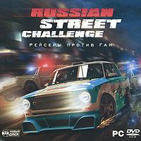 Russian Street Challenge. Рейсеры против ГАИ, Новый Диск / ГлавМоторСофт