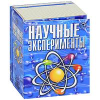 """Набор для творчества """"Научные эксперименты"""""""