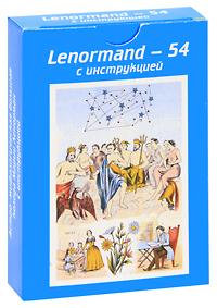 Таро: Астро-мифологическая большая колода Марии ЛенорманAV24Мария Ленорман - знаменитая французская гадалка, прославившаяся своими точными предсказаниями. Она предрекла Наполеону корону, Марату и Робеспьеру трагическую смерть. Астро-мифологическая большая колода Марии Ленорман состоит из 54 предсказательных карт. Их образы построены на символах древнегреческой мифологии и алхимических аллегориях. Кроме собственного предсказательного значения, карты приведены в соответствие с растениями, буквами, геомантическими фигурами и созвездиями. Это - единственная колода гадательных карт, которая дает советы по выбору и изготовлению талисманов-оберегов для коррекции неблагоприятных жизненных ситуаций или же для притяжения и наиболее полного использования удачных обстоятельств судьбы. Гадание по картам Таро - самая древняя и самая популярная в Европе карточная система. До сих пор многие серьезные исследователи этого искусства продолжают нескончаемые споры о том, где и когда впервые появилась колода Таро в ее традиционном ныне виде....
