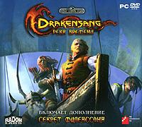 Zakazat.ru: Drakensang. Река времени