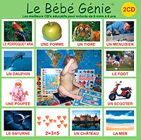 Вундеркинд с пеленок. Le Bebe Genie: Французский язык