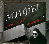 Обложка содержит дополнительную информацию на русском языке.