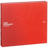 Издание содержит 24-страничный буклет с фотографиями.