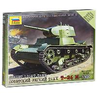 Сборная модель Советский легкий танк Т-266113Сборная модель Советский легкий танк Т-26 привлечет внимание не только ребенка, но и взрослого и позволит своими руками создать уменьшенную копию советского танка.
