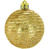 Набор новогодних шаров Спираль, цвет: золотистый, 6 шт0162-1100Набор подвесных пластиковых шаров украсит новогоднюю елку и создаст теплую и уютную атмосферу праздника. В наборе 6 шаров декорированных оригинальным блестящим рисунком. Шарики упакованы в пластиковую коробку, перевязанную желтой лентой. Откройте для себя удивительный мир сказок и грез. Почувствуйте волшебные минуты ожидания праздника, создайте новогоднее настроение вашим дорогим и близким. Характеристики: Материал: пластик. Диаметр шара: 5,5 см. Цвет: золотистый. Размер упаковки: 18 см х 12 см х 6 см. Комплектация: 6 шт. Изготовитель: Китай. Артикул: 0162-1100.