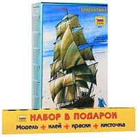 Набор для сборки и раскрашивания Бригантина9011ПСлово бригантина происходит от brigand - пират, разбойник, и, первоначально, в 16 веке, на Средиземном море так называли легкие пиратские суда. Позднее, когда пиратство распространилось в более бурные воды Атлантического океана, тип судна сменился, а название осталось прежним. В 17-18 веках бригантина несла прямые паруса на обеих мачтах, и равное хождение имели термины бригантина и бриг (как сокращение от первого). В 18 веке бригантины были введены в военных флотах как посыльные и разведывательные корабли. К середине 19 века бригантина окончательно сформировалась как тип парусника: это небольшой двухмачтовый парусный корабль с прямыми на передней мачте (фок-мачте) и косыми на второй мачте (грот-мачте) парусами, водоизмещением около 350 тонн. Бригантина стала отличаться от брига тем, что не несла прямого грота. Помимо военной службы и традиционной перевозки товаров, эти парусники использовалось и для перевозки пассажиров. На корме располагалась довольно просторная...