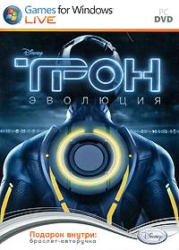 Трон: Эволюция, Disney Interactive, Новый Диск, / Propaganda Games