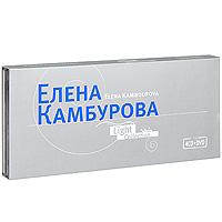 Елена Камбурова. Light Collection (4 CD + DVD)