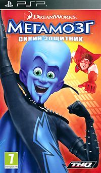 Мегамозг: Синий защитник