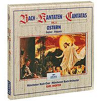 Диски упакованы в картонные конверты и вложены в картонную коробку. К изданию прилагается 60-страничный буклет с дополнительной информацией на немецком языке.