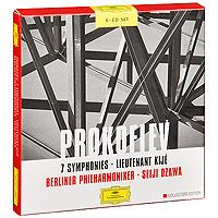 Диски упакованы в картонные конверты и вложены в картонную коробку. К изданию прилагается 28-страничный буклет с дополнительной информацией на английском, немецком и французском языках.