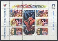 Мир музыки (комплект из 7 марок), Сеул, 1994 год40746Мир музыки. Комплект из 7 марок. Сеул, 1994 год. Размер марки 4 х 3 см. Сохранность хорошая.