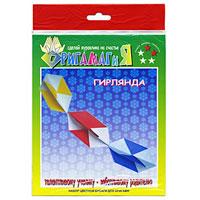 Набор цветной бумаги для оригами Гирлянда9С 026-02570475Набор Гирлянда содержит в себе четыре листа дизайнерской цветной бумаги для оригами, которые помогут вам и вашему ребенку сделать яркие и разнообразные фигурки. Также в набор входит схематичная инструкция по изготовлению журавлика и элементов гирлянды. Забавные бумажные фигурки из разноцветной бумаги станут великолепным украшением интерьера помещения и отличным подарком самым близким людям. Оригами - это искусство бумажной пластики, родившееся в Японии. Слово оригами складывается из двух иероглифов: ори - складывать и ками - бумага. Оригами - одно из уникальных занятий для всех и каждого на любом этапе жизни с раннего детства до старости. Оригами - это проявление творческого потенциала личности, освобождение от тревожного состояния. Оригами привносит радость в жизнь человека и его окружение, увеличивает жизненные силы, помогает найти новое призвание в жизни. Характеристики: Уровень сложности: 2. Размер листа: 19 см x 19 см.