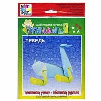 Набор цветной бумаги для оригами Лебедь9С 009-02570475Набор Лебедь содержит в себе четыре листа дизайнерской цветной бумаги для оригами, которые помогут вам и вашему ребенку сделать яркие и разнообразные фигурки. Также в набор входит схематичная инструкция по изготовлению лебедя и журавлика. Забавные бумажные фигурки из разноцветной бумаги станут великолепным украшением интерьера помещения и отличным подарком самым близким людям. Оригами - это искусство бумажной пластики, родившееся в Японии. Слово оригами складывается из двух иероглифов: ори - складывать и ками - бумага. Оригами - одно из уникальных занятий для всех и каждого на любом этапе жизни с раннего детства до старости. Оригами - это проявление творческого потенциала личности, освобождение от тревожного состояния. Оригами привносит радость в жизнь человека и его окружение, увеличивает жизненные силы, помогает найти новое призвание в жизни.