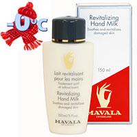 """Восстанавливающее молочко """"Mavala"""" для рук, 150 мл ( 07-148 )"""