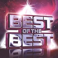 Zakazat.ru Best Of The Best (2 CD)