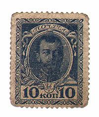 Разменная деньга-марка 10 копеек. Российская Империя, 1915 год131004Разменная деньга-марка 10 копеек. Российская Империя, 1915 год. Размер 2,4 х 3 см. Сохранность хорошая.