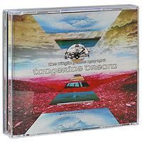 Tangerine Dream. The Virgin Years 1974-1978 (3 CD)