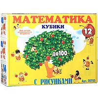 Кубики Математика с рисунками, 12 шт00705С помощью кубиков Математика с рисунками ребенок сможет выучить цифры и освоить примеры на сложение, вычитание, деление и умножение, а рисунки с готовыми примерами помогут ему в этом. Игра с кубиками развивает зрительное восприятие, наблюдательность и внимание, мелкую моторику рук и произвольные движения. Ребенок научится складывать целостный образ из частей, определять недостающие детали. Характеристики: Размер кубика: 4 см x 4 см x 4 см. Размер упаковки: 16 см x 12 см x 4 см.