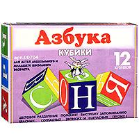Кубики Азбука, 12 шт. 0070400704С помощью кубиков Азбука ребенок сможет выучить буквы, составлять и запоминать слова. Кубики - увлекательная игра для обучения и развития ребенка. Играя с кубиками, дети удовлетворяют свои потребности в манипулировании предметами и получают разнообразные тактильные ощущения, так необходимые в раннем возрасте. Развивая мелкую моторику рук, ребенок повышает свой интеллект. Малыш учится выбирать нужный элемент среди множества других, соединять разрозненные элементы в единое целое, развивает пространственное восприятие, комбинаторные способности, внимание, зрительную память, получает базовые знания, необходимые для поступления в школу. Характеристики: Размер кубика: 4 см х 4 см х 4 см. Размер упаковки: 11,5 см х 16 см х 4 см.