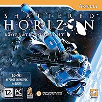 Shattered Horizon: Взорвать горизонтShattered Horizon - это футуристический многопользовательский шутер, действие которого разворачивается на околоземной орбите после катастрофического превращения Луны в астероидное поле. Нулевая гравитация дарит игрокам неповторимую свободу действий и незабываемые впечатления. Вам доступна любая тактика - реактивный ранец позволяет перемещаться в космосе во всех направлениях, вы также можете пользоваться эффектом отдачи разнообразного оружия и силой притяжения астероидов, приземляясь на любую поверхность. Вступите в яростный открытый бой с врагами или же устраивайте хитроумные засады, отстреливая противника из самых неожиданных положений! Особенности игры: Инновационный командный шутер от создателей графических тестов 3D Mark. Потрясающая графика и динамические световые эффекты, раскрывающие всю красоту необъятного холодного космоса. Сражайтесь на астероидах, обломках лунных скал и разрушенной МКС. Простое, интуитивное управление и абсолютная...