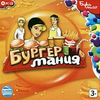 Бургер Мания, Бука / Alawar Entertainment