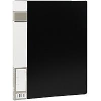 Папка с боковым прижимом Comix, цвет: черныйAB201A черПапка с боковым прижимом изготовлена из сверхжесткого пластика, благодаря этому она надолго сохраняет аккуратный внешний вид, долго служит, не деформируется с течением времени, а также при низких температурах. Прижимной механизм, изготовленный из нержавеющей стали, не ломается при частом использовании и не портит бумагу с течением времени. Особо прочное крепление прижимного механизма к обложке позволяет хранить большой объем документов. Многослойное лаковое покрытие заклепок предотвращает появление ржавчины и обеспечивает аккуратный внешний вид. На торце имеется этикетка для маркировки папки и цветной корешок. Характеристики: Цвет: черный. Материал: пластик, металл. Толщина пластика: 1,2 мм. Размер папки: 31 см х 23,5 см х 2,2 см. Размер прижимной планки: 7 см х 1,2 см.
