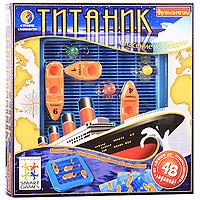 Настольная логическая игра ТитаникВВ0841Настольная логическая игра Титаник позволит Вам весело провести время с друзьями или в кругу семьи и разнообразит Ваш досуг. В набор входит игровое поле, 4 спасательные шлюпки, 6 фигурок пассажиров и буклет с 48 заданиями. Цель игры - при помощи шлюпок успеть спасти всех пассажиров. Игра имеет 4 уровня сложности от новичка до мастера. Логическая игра Титаник способствует развитию фантазии, концентрации внимания, тренирует память, развивает мелкую моторику.