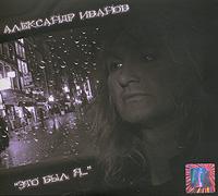 Издание содержит 36-страничный иллюстрированный буклет с текстами песен на русском языке.