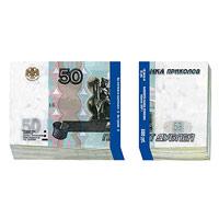 Конверт для денег 50 рублей, 10 шт91344Конверт для денег, украшенный изображением пачки 50 рублевых банкнот, станет необычным и приятным дополнением к денежному подарку.