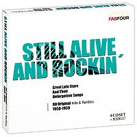 Диски упакованы в картонные конверты и вложены в коробку. Издание содержит 12-страничный буклет с изображениями альбомов исполнителей.