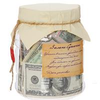 Банка Зелень сушеная91986Банка Зелень сушеная представляет собой пластиковую банку, доверху наполненную долларовыми банкнотами различного номинала. Такая банка станет отличным подарком и, несомненно, удивит и порадует ее получателя. Характеристики: Материал: пластик, бумага. Высота: 16,5 см. Диаметр: 12,5 см. Изготовитель: Китай. Артикул: 91986.