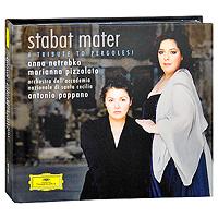 Подарочное издание упаковано в картонный DigiPack размером 14 см х 13 см с 62-страничным иллюстрированным буклетом, закрепленным в середине упаковки. Буклет содержит дополнительную информацию на английском, французском и немецком языках.