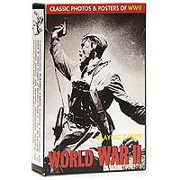 Коллекционные игральные карты Вторая Мировая Война, 54 листа1509В основу оформления колоды легли цветные и черно-белые фотографии событий Второй Мировой Войны. Коллекционные карты Вторая Мировая Война доставят вам удовольствие от игры.