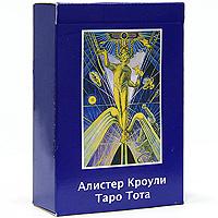 Карты Таро Carta Mundi