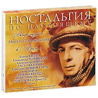 На упаковке содержится небольшая дополнительная информация на русском языке.