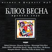 Диск содержит треки следующих исполнителей: Blind Boy Fuller & Sonny Terry