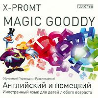 X-Promt Magic Gooddy. Английский и немецкий Новый Диск / ПРОМТ