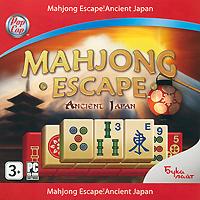 Mahjong Escape: Ancient JapanМаджонг страны восходящего солнца, это лучший способ убежать от мирской суеты. Хотите перенестись на десять тысяч лет назад и проделать незабываемое путешествие по двенадцати японским эрам? Волшебные золотые плитки, разложенные особым образом, откроют древние знания, указывающие дорогу к утраченным сокровищам Императора. Вас ожидают более 200 уникальных уровней, игровые поля, отрисованные вручную, настраиваемые уровни сложности и медитативная ориентальная музыка. Особенности игры: Более 200 уровней настоящего веселья. Два уникальных режима игры. 3 уровня сложности. Не требуется подключение к сети Интернет.