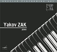 Издание содержит 8-страничный буклет с дополнительной информацией на английском и русском языках.
