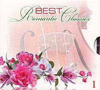 Zakazat.ru Best Romantic Classics - 1