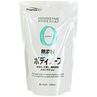 Жидкое мыло для тела Pharmaact, для чувствительной кожи, сменная упаковка, 450 мл006447Жидкое мыло для тела Pharmaact без добавок предназначено для чувствительной кожи. Состоит на 100% из натуральных компонентов. Кремообразная пена, мягко и нежно очищает кожу. Не содержит отдушек, красителей и антисептических средств. Подходит для чувствительной кожи, склонной к аллергическим реакциям.